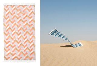 Magic Carpet Ride, Courtesy of Swedish Brand Oyyo - Photo 3 of 3 -