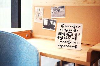 Shops We Love: twentytwentyone - Photo 6 of 11 -
