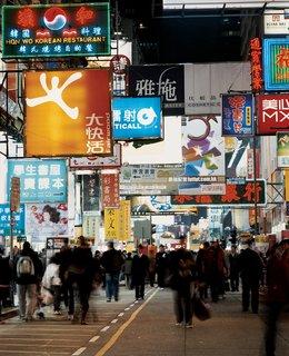 Hong Kong, China - Photo 2 of 13 -