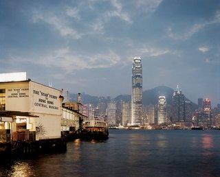 Hong Kong, China - Photo 3 of 13 -