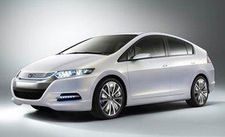 New Honda Hybrid - Photo 1 of 1 -