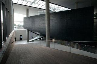 Three Starchitects for the Price of One at the Leeum - Photo 4 of 5 -