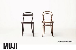 MUJI and Thonet - Photo 3 of 3 -