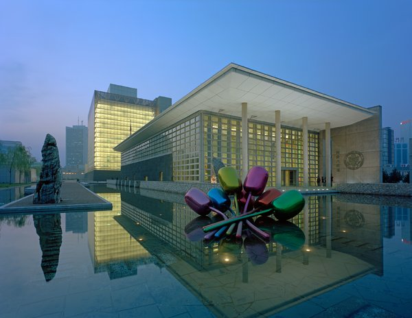 U.S. Embassy - Beijing by Skidmore, Owings & Merrill<br><br>Citation Award winner for Excellence in Architecture