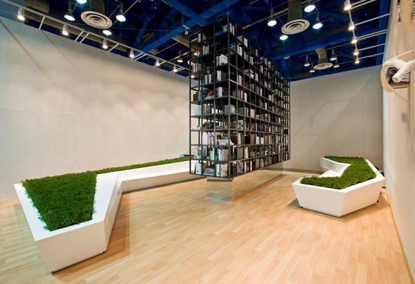Eco-friendly by Choi Si Yuong, Photo by Sergio Pirrone