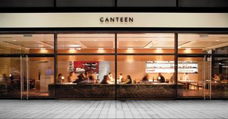Canteen - Photo 1 of 1 -
