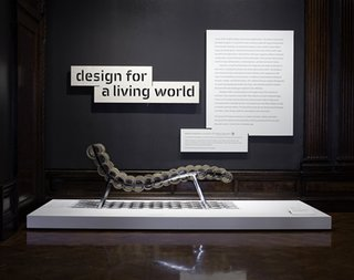 Touring Design for a Living World - Photo 4 of 4 -