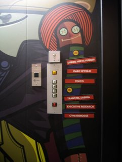 Elevator by Darrin Umboh - Photo 2 of 5 -
