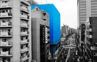 Tokyo Blues - Photo 3 of 3 -