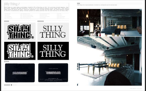 Spread from Super Identity, published by Gingko Press