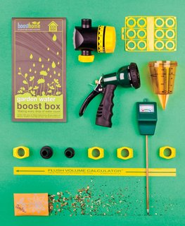 Green and Efficient: Boost Boxes - Photo 2 of 3 - The Garden Water Boost Box.