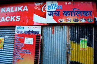 Touring India - Photo 2 of 27 - In the city of Pune I became obsessed with signage. This city is covered in signs and they all have such rich colors and diverse fonts.