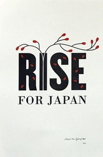 "Japan Relief: Designs to Inspire - Photo 1 of 4 - Milton Glaser — the hand behind the legendary ""I ♥ NY"" logo — teamed up with a band of New York-based designers and Architecture for Humanity to create this simple, elegant poster."
