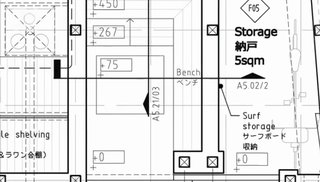 Video: Prefab Japanese Joinery - Photo 1 of 4 - The original blueprints are redrawn with special symbols that denote which joint to use at each post and beam intersection.