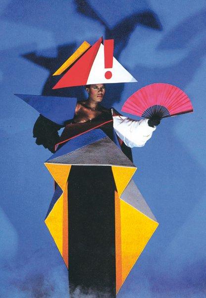 Jean-Paul Goude and Antonio Lopez, Maternity dress for Grace Jones, 1979. © Jean-Paul Goude