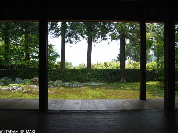 A view out into the grounds of the Entsuji Temple erected in the 17th Century.