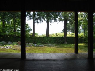 Three Buildings: Noah Walker - Photo 1 of 3 - A view out into the grounds of the Entsuji Temple erected in the 17th Century.
