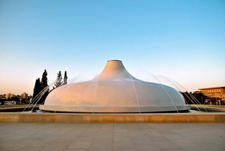 The Shrine of the Book in Jerusalem, seen here in 1965, was designed by Frederick Kiesler.