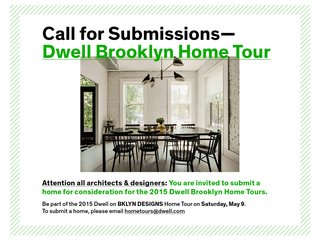 Call for Dwell Brooklyn Home Tour Submissions - Photo 3 of 3 -