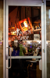 The Ramen Shop in Oakland - Photo 4 of 4 -