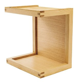 Product Spotlight: Modern Side Tables - Photo 3 of 3 - Matera side table in Oak by Sean Yoo for DWR Design Studio, $400