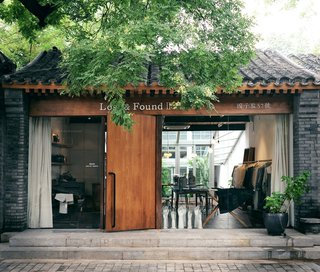 10 Places to Visit in Beijing - Photo 7 of 10 -
