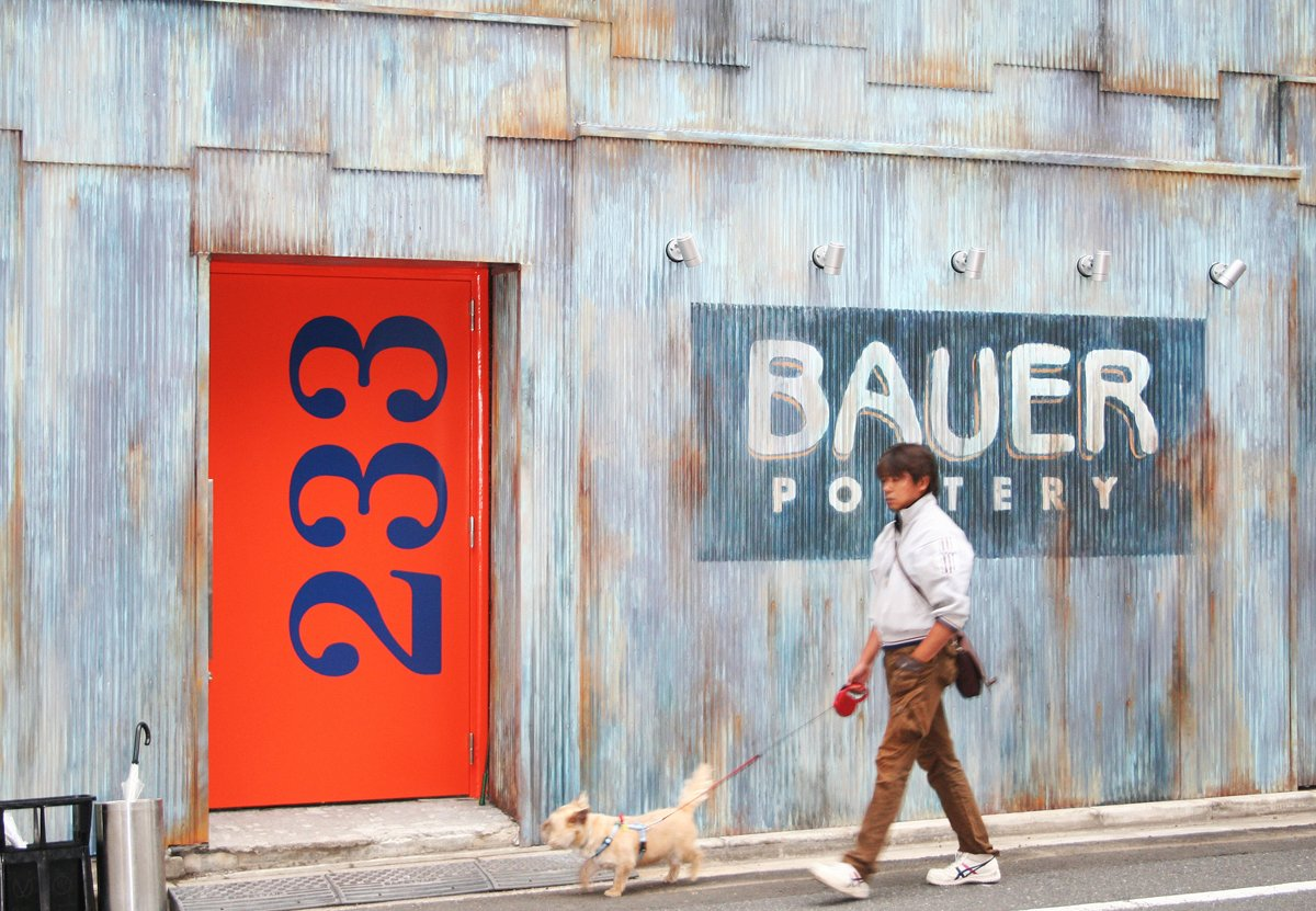 The address for the new Bauer Pottery showroom in Tokyo is 2-3-3 Hanakawado Taito-ku, Tokyo 111-0033. Shown here is the corrugated metal siding and bright orange front door, designed specifically to reference Bauer's original location in Los Angeles.