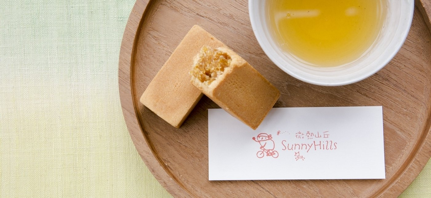 The Pineapple Cake is a much-beloved Taiwanese snack. Not really a cake, it is a solid rectangular pineapple filling covered by a thin buttery shortbread type crust.