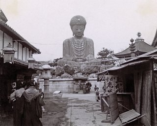 10 Ways to Celebrate Frank Lloyd Wright's 150th Birthday - Photo 3 of 11 - Though the exact details of this photo have not been confirmed yet, the Frank Lloyd Wright Trust told us that it was taken by Wright himself in Japan in 1905.