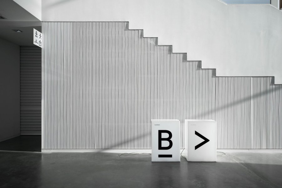 Bildmuseet is a centre for visual culture and a museum dedicated to the exhibition of modern international art, architecture, design and photography, as well as retrospectives, and is described as a place for experiences, reflection and discussion