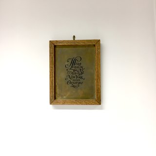 New York's Hidden  Graphic Design Gem - Photo 1 of 6 - A framed printer's plate of Herb Lubalin's logo for his first studio. The typographic treatment was inspired by early American Humanist typography. Lettering John Pistilli. 1964