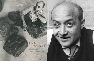 Recommended Reading: Books by Knoll Designers - Photo 4 of 6 - Essays and Conversations by Isamu Noguchi, 1994