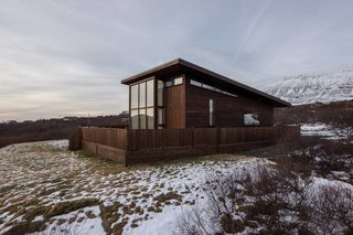 10 Incredible Rentals For Your Dream Trip to Iceland - Photo 24 of 29 -
