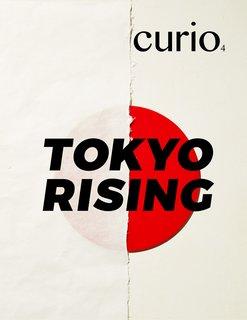 curio 4: tokyo rising - Photo 1 of 16 -