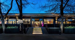 A Hotel in Beijing Fuses Chinese History With Cosmopolitan Style - Photo 1 of 18 -