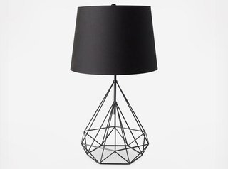 Wedding Registry Gifts, by Zola - Photo 2 of 7 - A geometric lamp adds flair to any room; Source: Zola