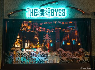 The Abyss Pub (Italy) - Photo 18 of 18 -