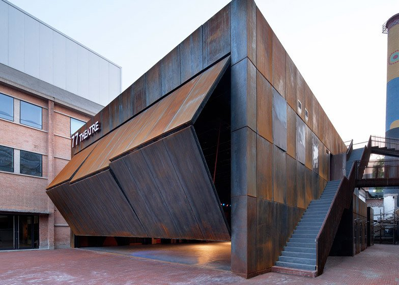 Photo 7 of 24 in Shape-Shifting Architecture: 10 Buildings That Move or Change Form