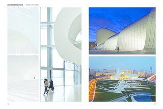 "Celebrate the Late Zaha Hadid With a New Book That Highlights Her Unforgettable Work - Photo 2 of 8 - ""The design of the Heydar Aliyev Center (located in Azerbaijan) establishes a continuous, fluid relationship between its surrounding plaza and the building's interior. The plaza, as the ground surface and accessible to all as part of Baku's urban design, rises to envelop an equally public interior space, and denotes a sequence of event spaces dedicated to the collective celebration of contemporary and traditional Azeri culture."" Excerpt from Zaha Hadid Architects: Redefining Architecture & Design."