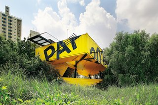 Explore the World of Shipping Container Design With a New Architectural Book - Photo 3 of 9 - Apap Open School in Anyang, Korea
