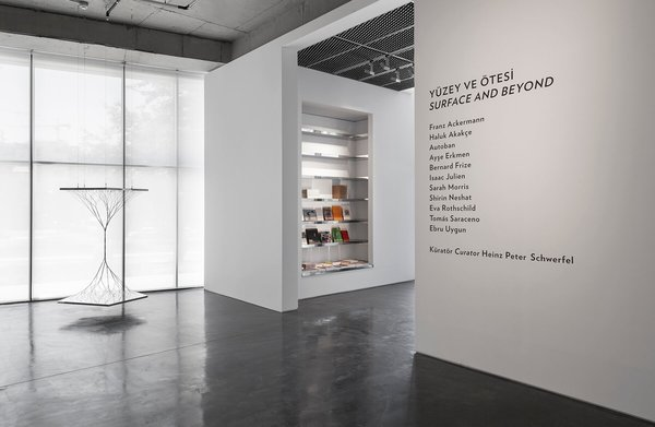 Photo 4 of Dirimart Gallery modern home