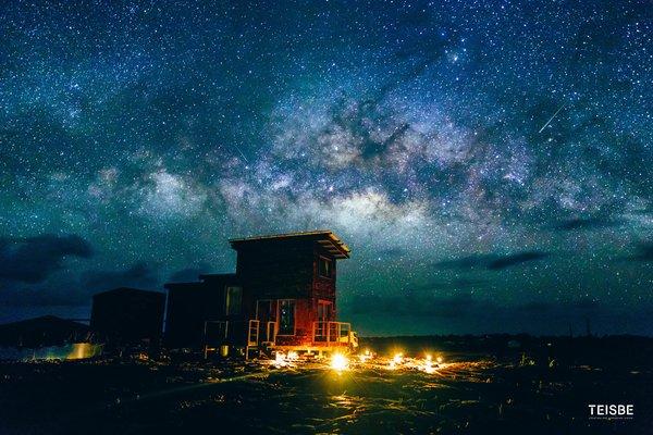 Milky Way over Phoenix House