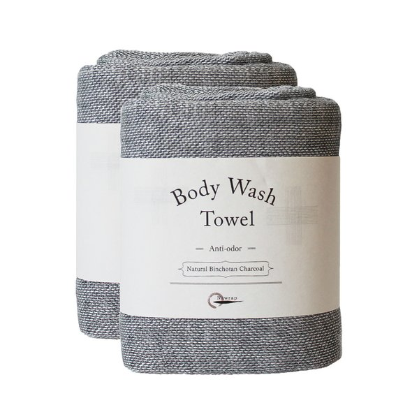 Woven Japanese Body Wash Towels (Set of 2)