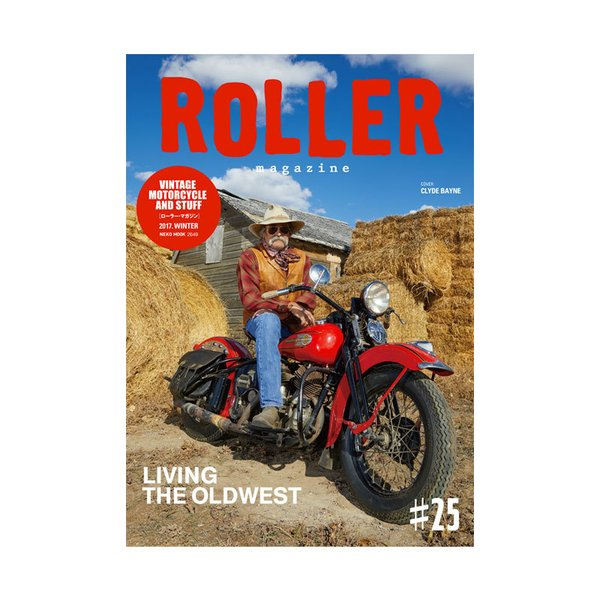 Roller Magazine Vol. 25, Japanese Motorcycle Magazine