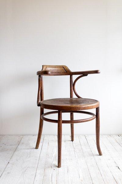 Vintage Mundus Bentwood Armchair